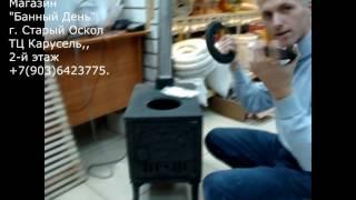 Классическая печь для отопления из чугуна ПЧ2 с варочной поверхностью(Срок службы печи большой опробована бабушками и дедушками. Сборно разборная на замке http://bathday.ru bathday@yandex.ru..., 2016-11-05T23:43:36.000Z)