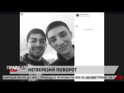 НТА - Незалежне телевізійне агентство: У Львові п'яний кермувальник спершу облаяв, а потім ледь не побив полісменів