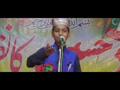 Kaise Bhulaun Very Emotional Naat Sharif By Shoaib Raza Bare