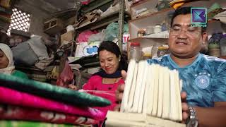 Paper Handicraft | Raja Paper Craft |Money Talks - Episode 73 - 12 August 2018