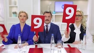 Акция ВСЁ по 999 рублей!