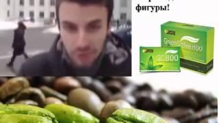 Отзывы покупателей про зеленый кофе