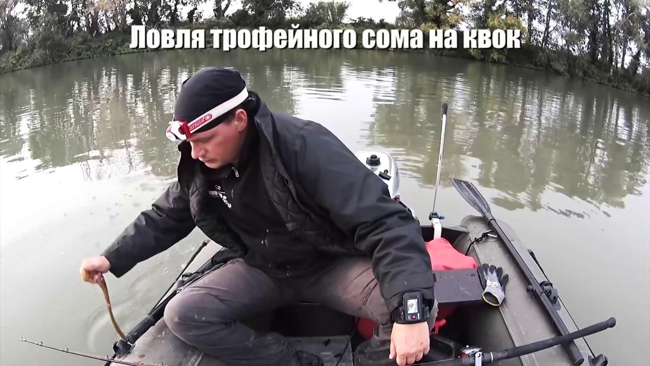 геометрия в рыбалку