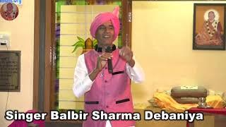॥Geeta Gyan sunya Kr Bnde(गीता ज्ञान सुणया कर बंदे)॥गायक-बलबीर शर्मा ॥ प.साधु राम जी का हिट उपदेश ॥