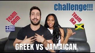 Greek vs Jamaican   language CHALLENGE