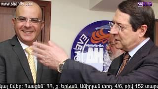 Աշխարհի հայերը/Ashxarhi Hayer Marios Karoyan 04 06 2017