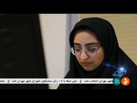 Iran made Archive & Office Softwares developer company گسترش نرم افزارهاي اداري و بايگاني ساخت ايران
