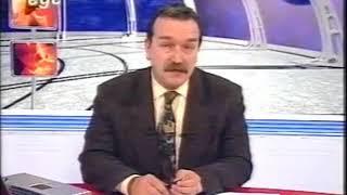 Cem Kurtoğlu'ile Ege TV Ana Haber Bülteni 2005 (Nette İlk Kez)