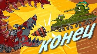 Desert Monster All episodes | Пустынный Монстр Все Серии! | мультики про танки | amega toons