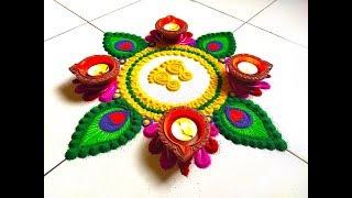 Unique rangoli design for festivals   Peacock feather rangoli design for Laxmi Pooja &  Diwali  