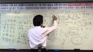 [예언] 허경영 송하비결 해석 [허경영 강연988회]