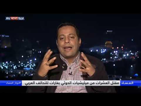 ميليشيات الحوثي تنفذ حملة اجتثاث لأنصار المؤتمر الشعبي  - نشر قبل 1 ساعة