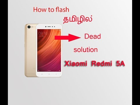 how-to-flash-redmi-5a