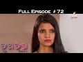Chhuta Chheda - Season 2 - 4th February 2017 - છૂટાછેડા - Full Episode