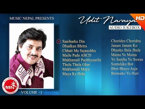 Udit Narayan Songs Collection Audio Jukebox || Music Nepal