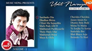 Udit narayan jha songs collection audio jukebox only on music nepal official channel. right for this video is provided by musicnepal pvt.ltd. i...