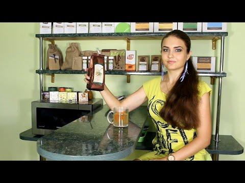 Зеленый кофе с имбирем молотый 250 г (Зелена кава). Магазин чая и кофе Aromisto (Аромисто)