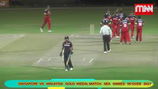 Gambar cover SEA GAMES CRICKET 50 OVER GOLD MEDAL MATCH SINGAPORE VS MALAYSIA   PART 3