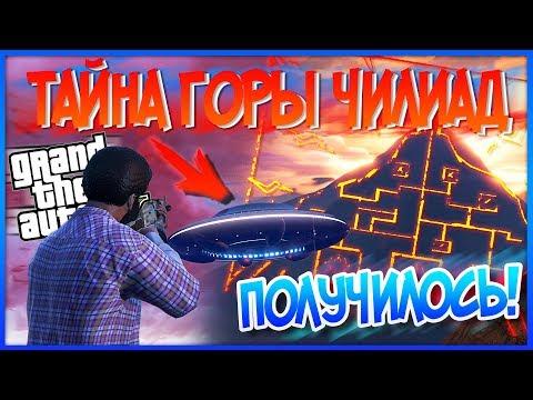 GTA 5: Мы ОТПРАВИЛИ СИГНАЛ ОМЕГЕ! Получилось! (Тайны GTA 5) thumbnail