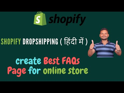 shopify Dropshipping tutorials in Hindi Part 18 | How to create the best FAQs page online store thumbnail