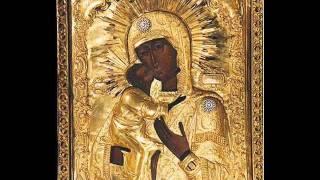 Скачать Оптина Пустынь Псалм 6 пр Давида