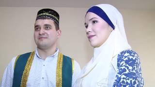 НИКЯХ татары в Волгограде