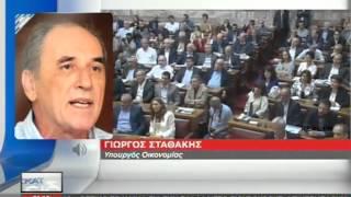 Κρας τεστ για την Κυβέρνηση στη Βουλή - 05/10/2015