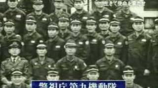 あさま山荘事件 part3
