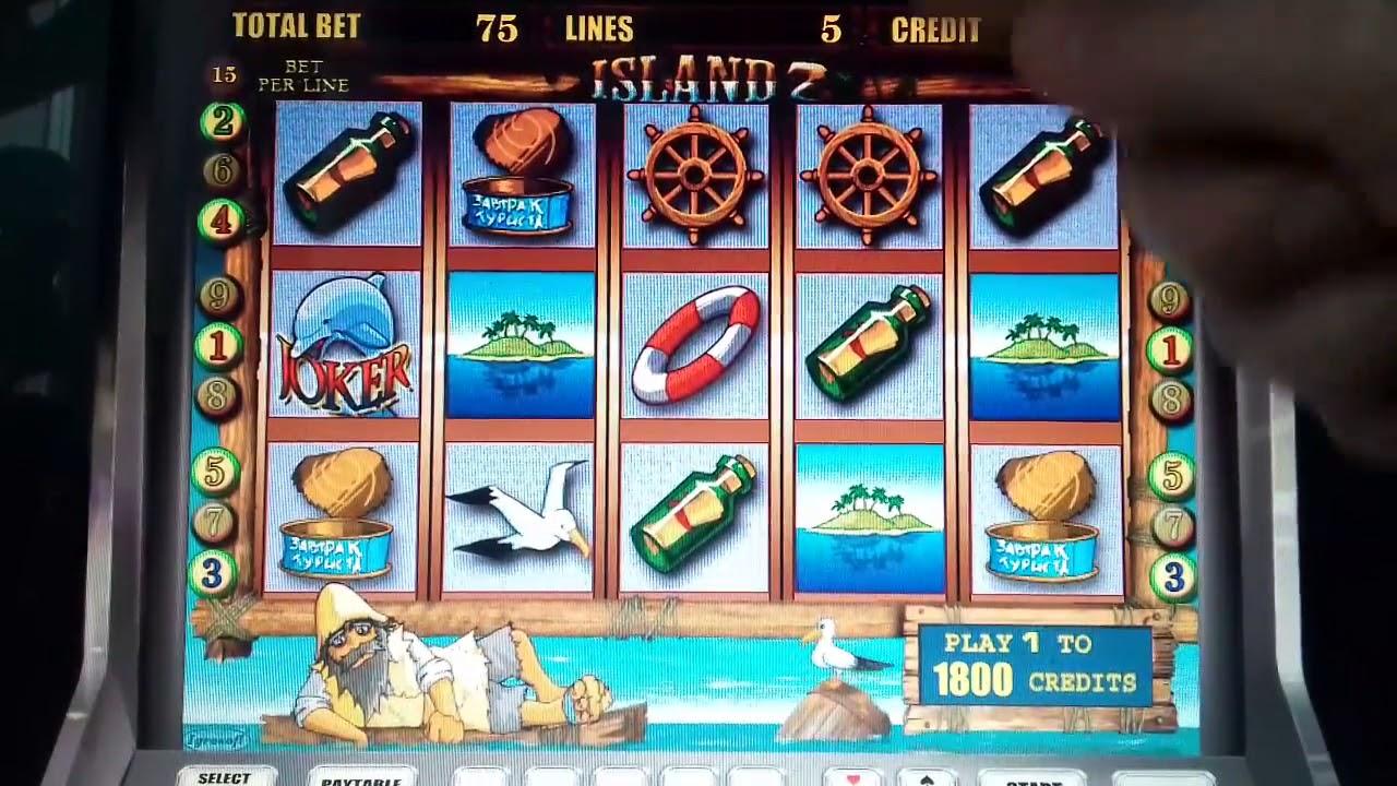 онлайн автоматы остров игровые