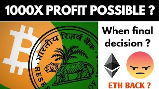 India Final date | Crypto 1000x gain ? 😌