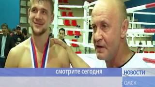 НОВОСТИ от 14 09 18_Антенна 7_Омск
