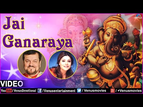 Jai Ganaraya Full Video Song : Sai Krishna | Singer - Nitin Mukesh & Saapna Mukerji