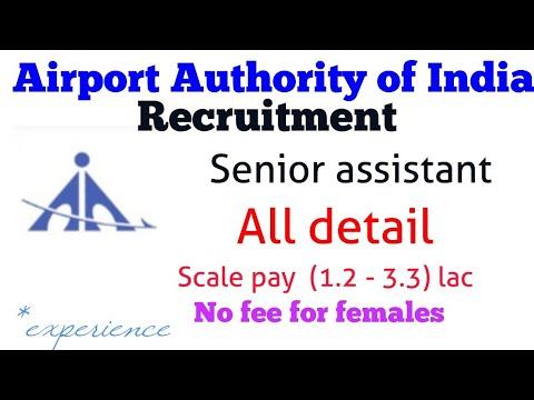 Airport Authority of India Recruitment