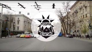 видео Ростов-на-Дону