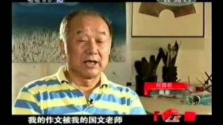 The Art of Liu Kuo Sung - Revolution / Renaissance