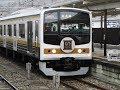 いろは JR日光線特別車両205系車両展示会(JR日光駅)
