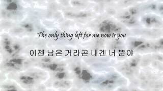 Seungri - 어쩌라고 (What Can I Do) [Han & Eng]