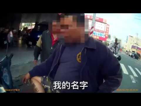 (怒嗆員警結果變烏龜)違規嗆聲員警,結果後座載著通緝犯