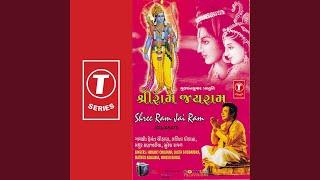 Shri Ram Jai Ram - Dhun