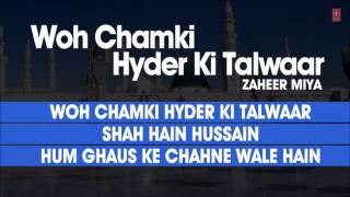 Wo Chamki Haider Ki Talwar   Zahir Miyan    Muslim Devotional Audio Jukebox