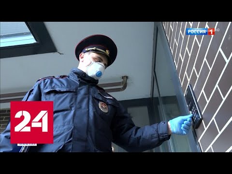Контроль усилят: в Калининграде за два дня обнаружили 10 нарушителей карантина - Россия 24