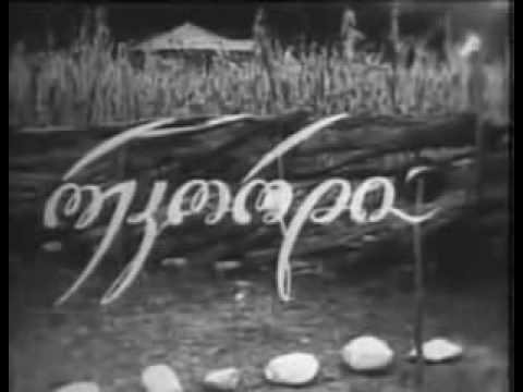 ფილმი რეკორდი
