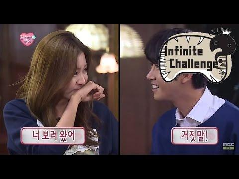 [Infinite Challenge] 무한도전 - Gwanghee, finally met Uee! 20150627