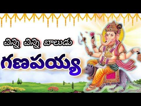 ganesh-chaturthi-(-vinayaka-chaturthi-)-vinayaka-chavithi-songs-2019-manikanta-audios