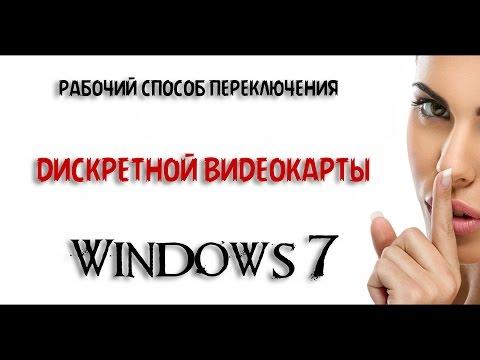 Купить ноутбук в Минске, цены. Продажа ноутбуков в