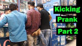 Kicking Strangers Prank Part 2 | Pranks In Pakistan