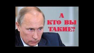 Путин ВВЕЛ В СТУПОР западных журналистов ответом про НАТО!!! thumbnail