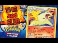 The 400 Club - Standard Typhlosion Deck - Pokemon Trading Card Game Online