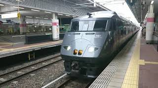 博多駅7番乗場から発車する787系回送 787系BM7・BM15 回送列車鹿児島本線博多駅発車