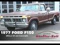 ? 1977 Ford F150 mit 460cui / 7,5l V8 Big Block ? zu Verkaufen @ Autohaus Hänßler-Rott